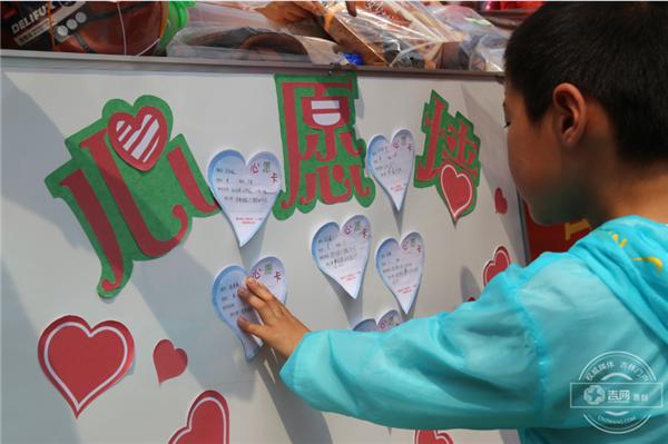 关爱留守、残疾儿童 图们开展系列志愿服务活动