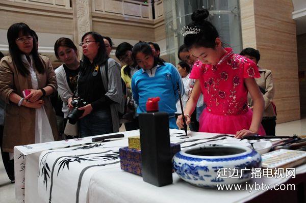 延边州第一届儿童美术节今天开幕