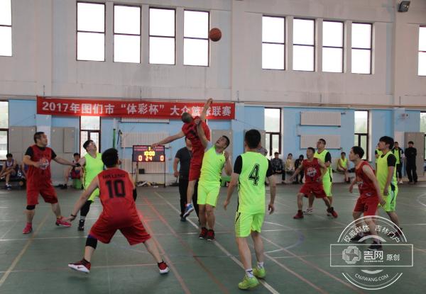 图们篮球联赛圆满落幕