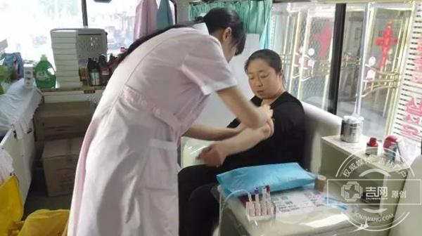图们市红十字会开展世界献血者日宣传活动
