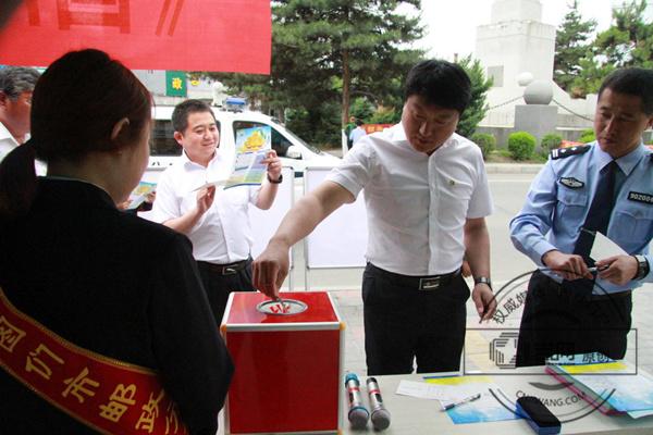 图们举办《国际禁毒日》纪念邮票首发式