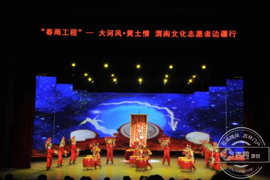 """""""春雨工程""""陕西渭南文化志愿者边疆行走进延边"""