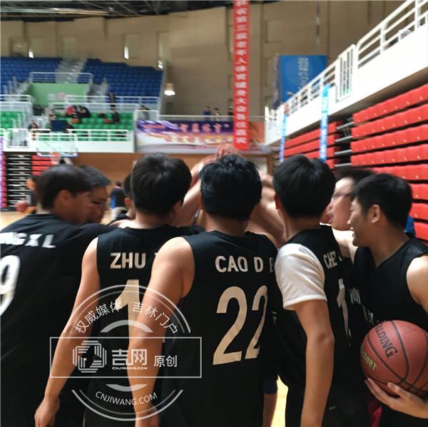 """延边地区农商行首届""""丰收杯""""职工篮球赛鸣锣收金"""