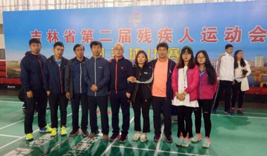 延边乒乓球羽毛球代表队在全省第二届残疾人运动会上首战告捷