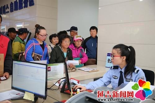 延吉市公安局加班加点为外地老人办居住证方便乘公交