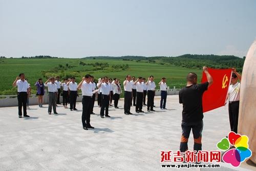 延吉与和龙政协机关联合开展主题党日活动