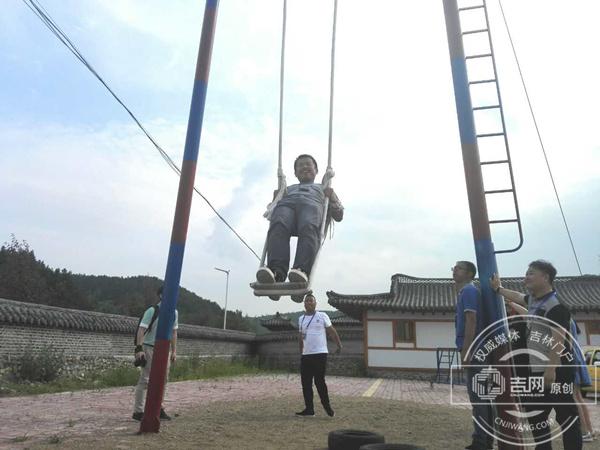 魅力休闲乡村——金达莱民俗村