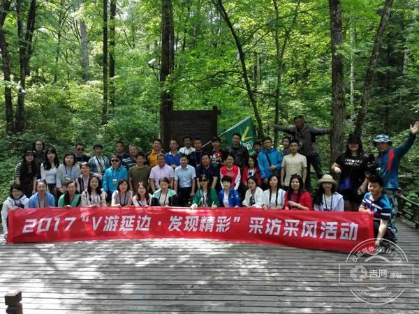 安图县全力打造世界高端矿泉水基地
