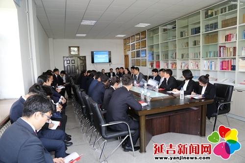延吉市对招才引智学员进行素质提升培训