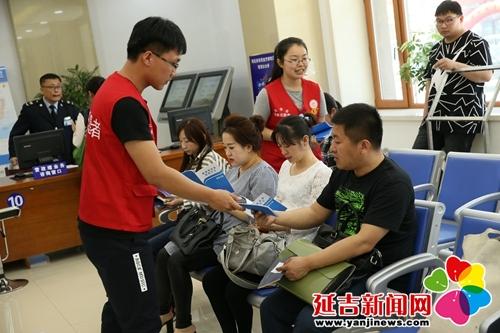 """延吉市""""税务蓝+志愿红""""点亮软环境宣传月"""