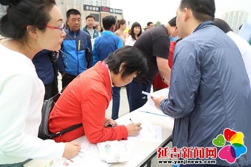 延吉市开展第30个世界无烟日宣传活动