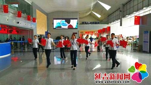"""长白山机场""""双节同庆"""" 与旅客共享传统佳节"""