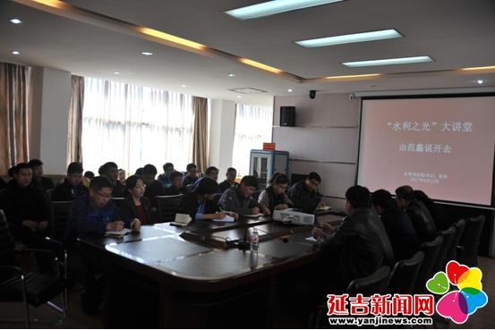 延吉市水利局创新方法助推党建工作