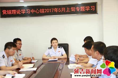 延吉市国税局提升党建工作水平