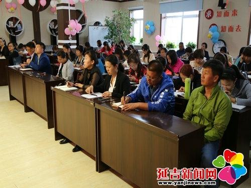 延吉掀起学习贯彻省第十一次党代会精神热潮