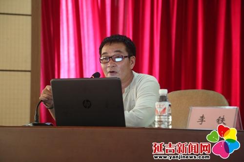 """延吉市脱贫攻坚战线干部队伍集中""""充电"""""""