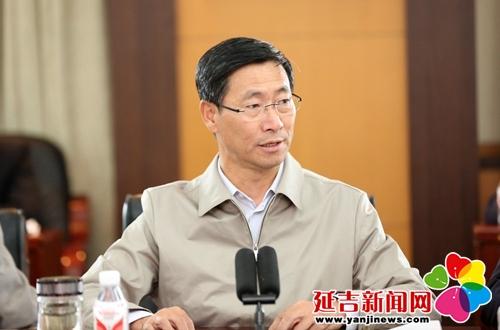 延吉市委召开第8次常委(扩大)会议